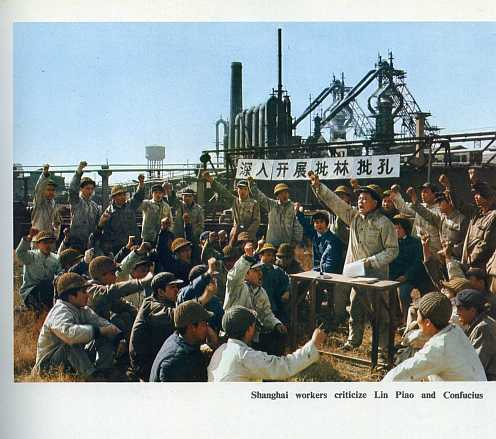Shanghai Workers